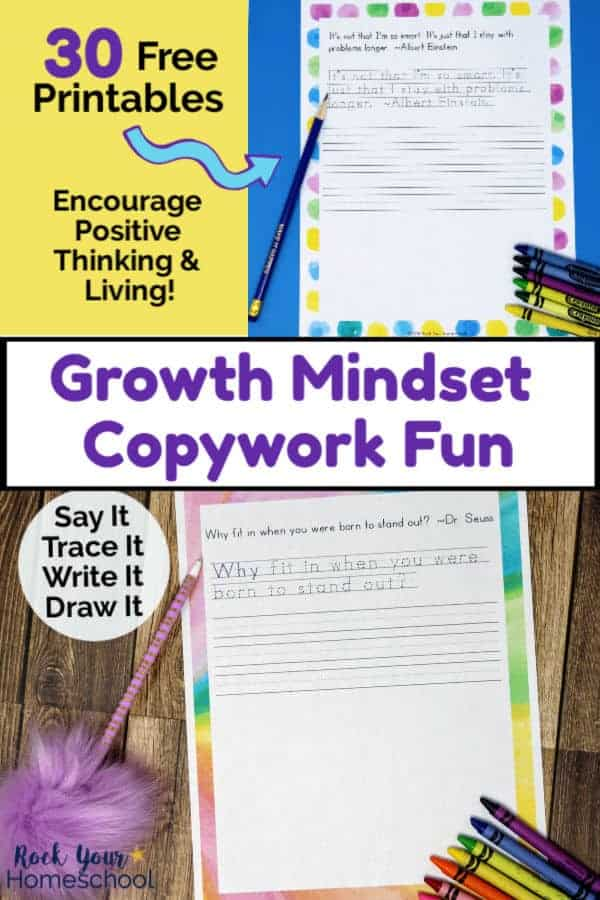 Growth mindset copywork page with watercolor frame & blue pencil & crayons on blue background and growth mindset copywork page with rainbow watercolor frame with purple puff pencil & rainbow of crayons on wood background