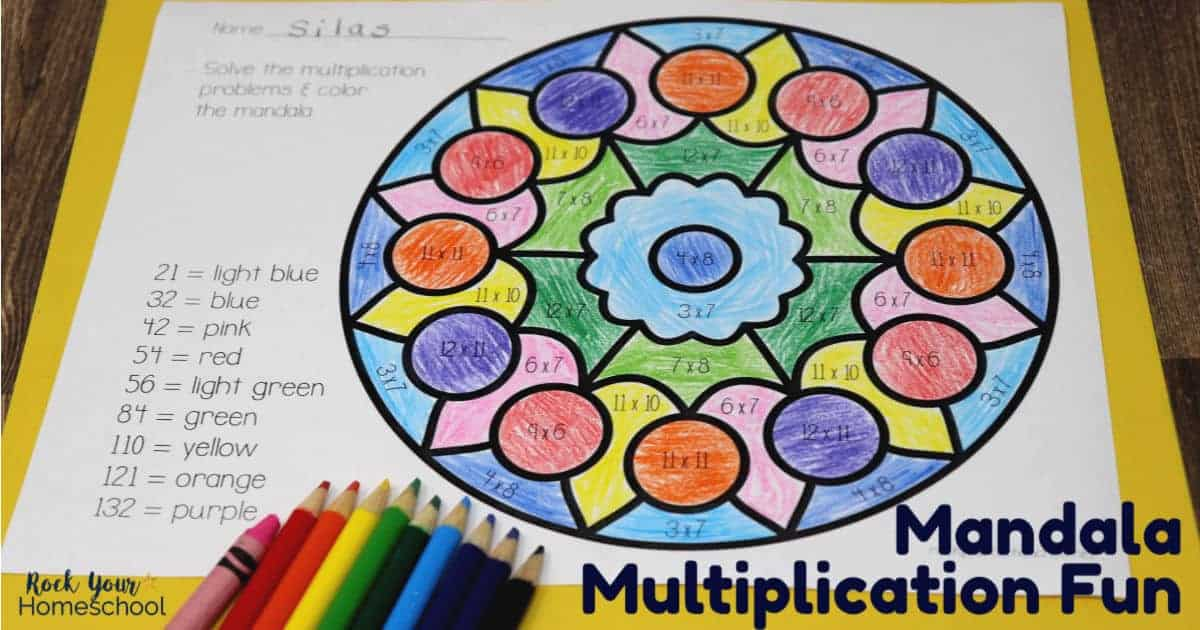 Easily combine math & art for learning fun! These free math worksheets featuring mandala multiplication will be a hit with your kids.
