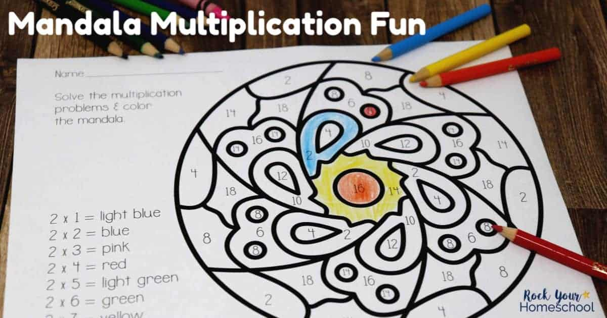 Enjoy math + art fun with your kids! These mandala multiplication coloring pages are excellent ways to boost the learning fun, even if your kids don't like math.