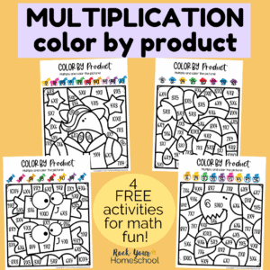 Get these 4 free multiplication coloring worksheets to make practicing basic math facts fun.